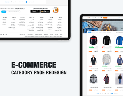 E-Commerce Category Page reDesign