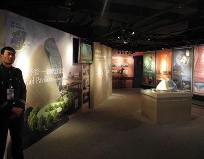 China Expo Israel Pavilion