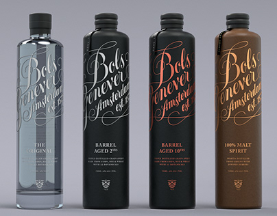 Bols Dutch Gin Bottles