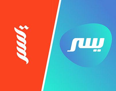 Al Yusur Logo Uplift