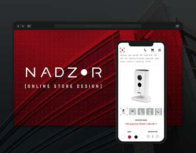 Nadzor— UI/UX design for online store of security means