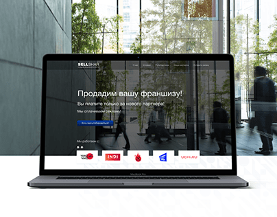 Landing page for a brokerage agency