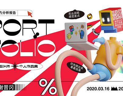 2020-2021个人作品合集