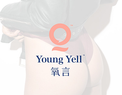 氧言品牌设计(Young Yell Brand Design)