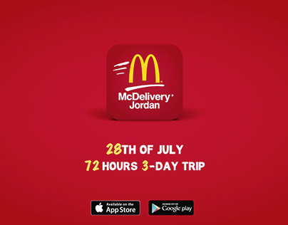 Mc Donalds Jordan - M4D Application