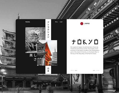 """Travel Blog """"JAPAN"""""""