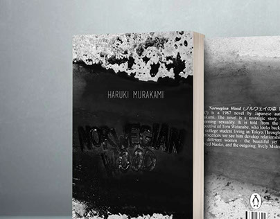 Experimental typography (book cover)