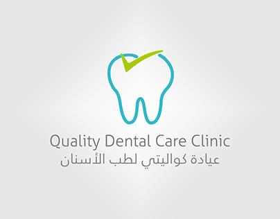 Quality Dental Care Clinic Logo