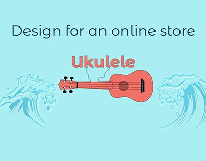 Online store Ukulele / Интернет-магазин Укулеле