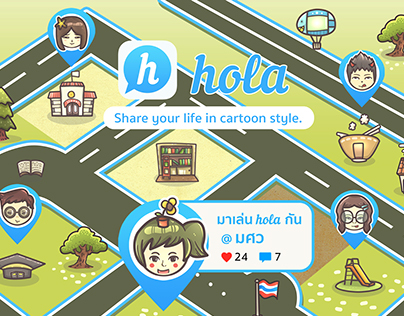 Hola : Share your life in cartoon style (Closed)