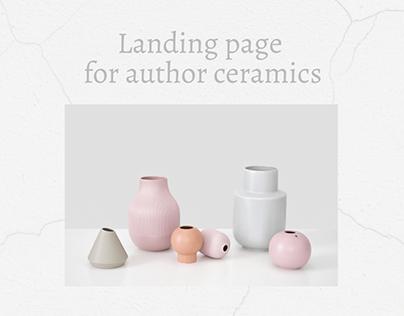 Авторская керамика// Landing page for author ceramics