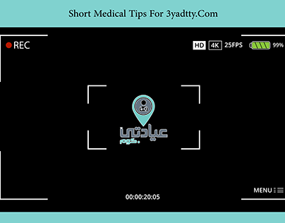 Short Medical Tips For 3yadtty Company