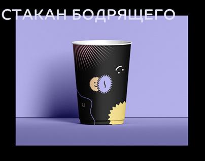Crush - брендинг кафе - пространства