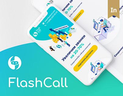 Flashcall | Logo & Landing page