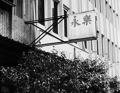 Dihua Street   Photography