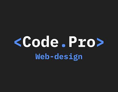 Code.Pro Дизайн сайта школы обучения IT-профессиям