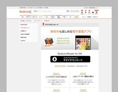 Appdownload page