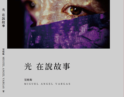 "Book  ""光 在 说 故事"" ""The light tells a history"""
