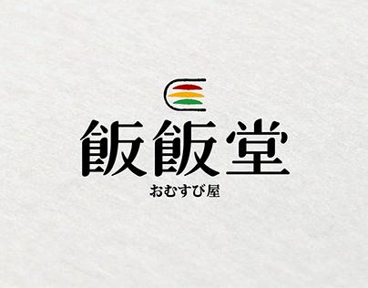 飯飯堂FanFanTang-VI Design