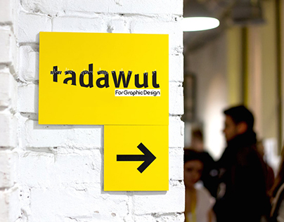 Tadawul-Logo Design