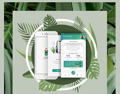 Imam app