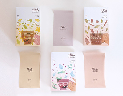 LAHZAT | Milk Tea Packaging Design