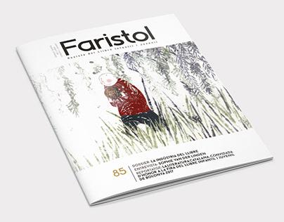 Faristol (antic i proposta nou disseny)