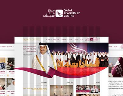 Qatar Leadership Centre