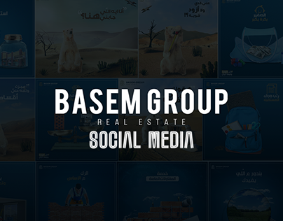 Basem Group l Real Estate Social Media