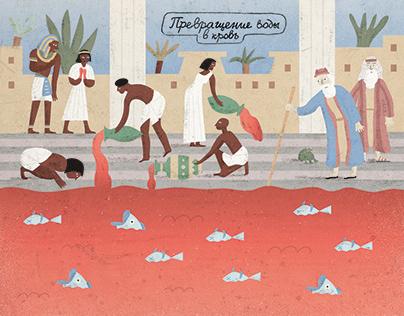 Ten Egyptian executions