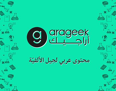 Arageek Video Content