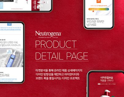 NEUTROGENA PRODUCT DETAIL PAGE – MASTERPAGE
