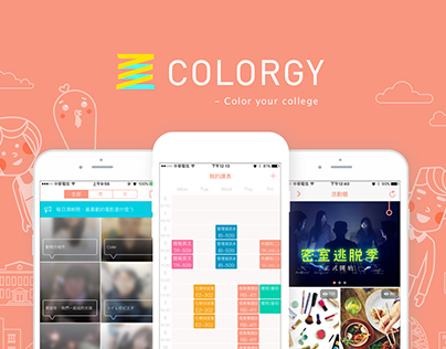 Colorgy