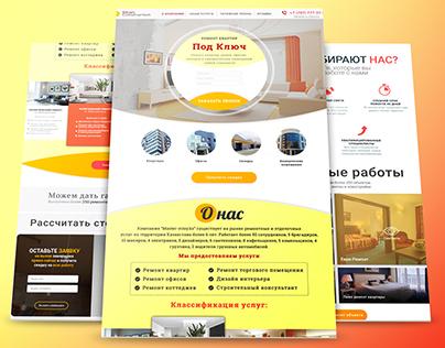 Landing Page Smart Contruction