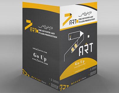 ملف تعريفي لصالح شركة سفنث أرت Profile For 7 ART