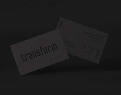 Transform Design Business Card