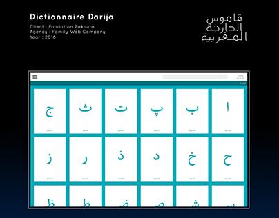 Dictionnaire Darija
