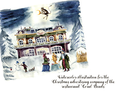 Illustration for the Christmas advertising company