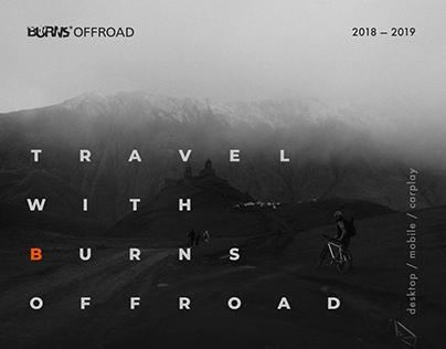 BURNS OFFROAD — Travel app for brave men