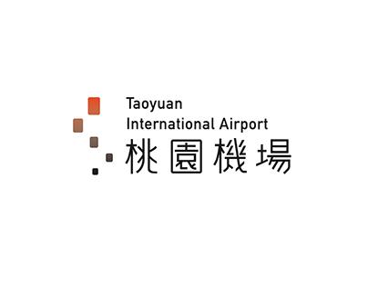 桃園機場 Taoyuan Airport