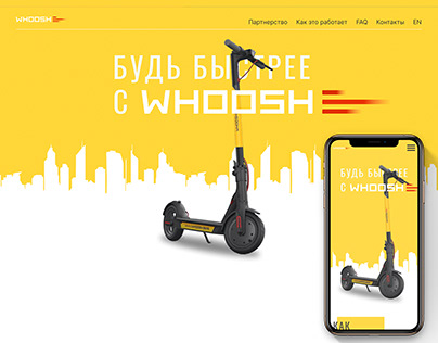 Redesign of kick scooter rent company website