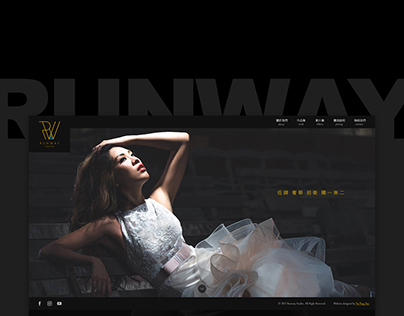 Runway website design