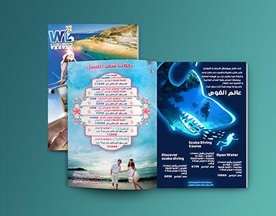 Travel offer magazine for white lilium travel