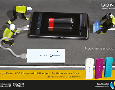 Sony Mobile Recharger
