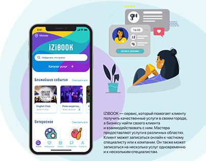IZIBOOK. UI/UX design of the start screen