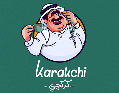 (Karakachi) Character mascot logo