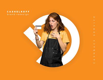 CASHELKOFF brand redesign