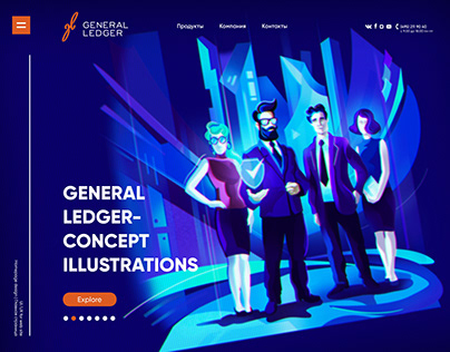 General Ledger | CONCEPT ILLUSTRATIONS
