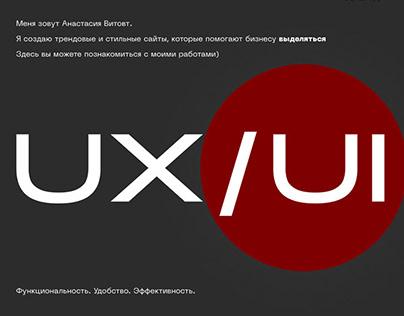 UI/UX designer portfolio