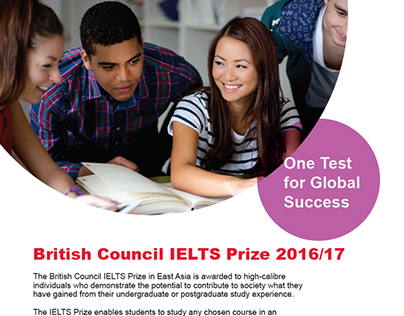 Flyer for British Council Malaysia IELTS Prize 2016/17